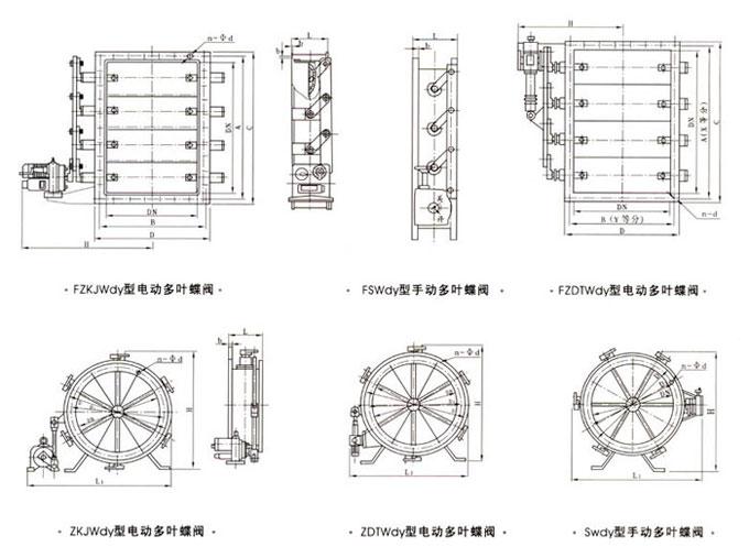 叶通风蝶阀外形结构尺寸图