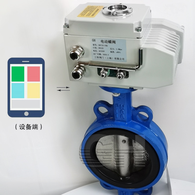 GHWXD971X-10Q-4G型无线电动开关蝶阀/无线电动蝶阀/物