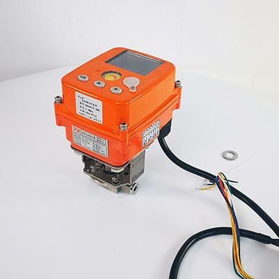 GHJ911F电动针型调节阀-微型电动针型阀 电动快装针型
